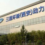 Samsung iPhone 12 Üretimi İçin Hazırlıklar Yapıyor