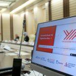 YÖK'ten İnternet Sınavlarına Yeni Önlemler Kararı