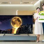 Samsung QLED TV modelleri için bir ilk: QT67 serisi