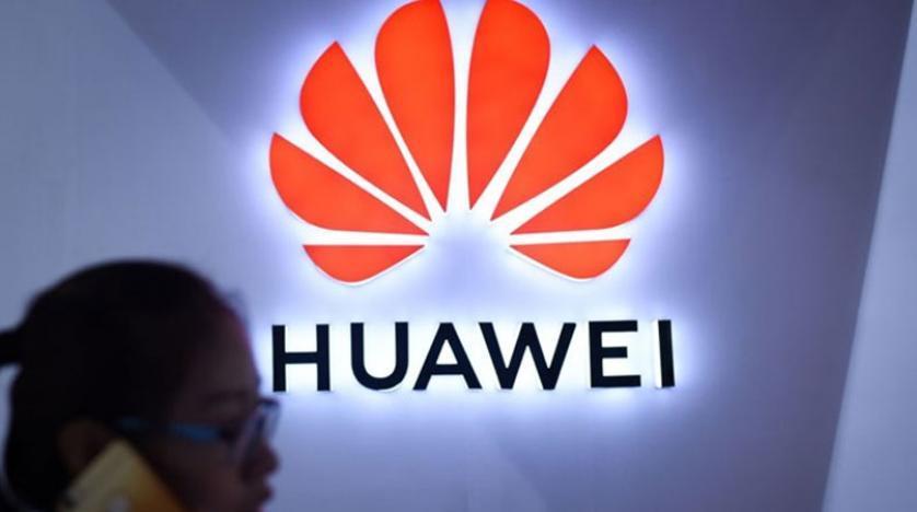 İngiltere Telekomünikasyon Şirketleri, Huawei Gibi Tedarikçileri Kullandıkları İçin Ağır Para Cezasıyla Karşı Karşıya Kalabilir
