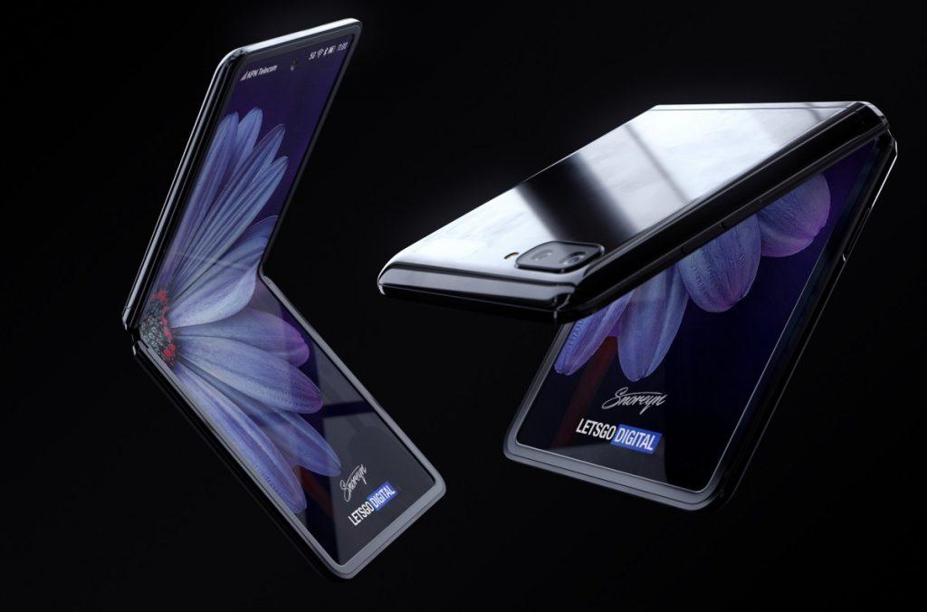 Samsung, 5 Ağustos'ta 5G Galaxy Z Fold 2'yi Tanıttığını Onayladı