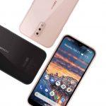 Nokia, IFA 2020'de Birkaç Orta Sınıf ve Giriş Seviyesi Modeli Piyasaya Sunacak