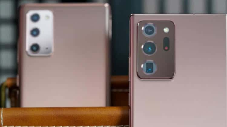 Ayasofya esintili Samsung Galaxy Note 20 Ultra!