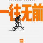 Xiaomi, Mi 10 Pro Plus'ı Başlatması Beklenen 11 Ağustos Sanal Etkinliğini Duyurdu