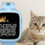 Xiaomi, VoLTE, Çift Kamera, 7 Günlük Pil Ömrü Ve Daha Fazlasına Sahip MiTu Kids Watch 4X'i Piyasaya Çıkardı!