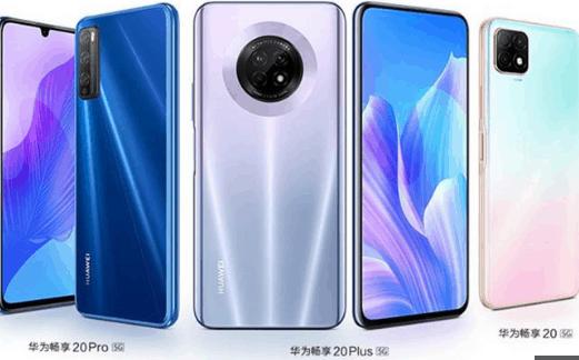 5G'li Huawei Enjoy 20 ve Enjoy 20 Plus Tanıtıldı!