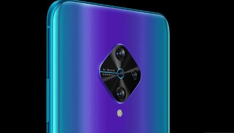 Vivo'dan Renk Değiştiren Arka Kapak Tasarımlı Telefon!