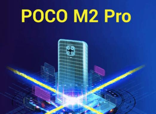 Poco M2 Tanıtım Tarihi Belli Oldu!