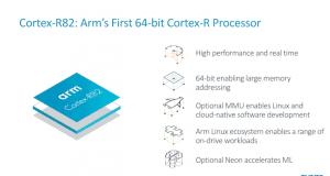 ARM, İlk 64 Bit Gerçek Zamanlı İşlemcisi Cortex-R82'yi Duyurdu