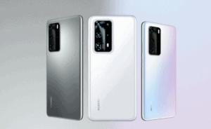 Huawei'nin 2021 Yılında Sadece 50 Milyon Akıllı Telefon Üreteceği İddia Edildi!