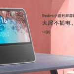 Xiaomi'den İlginç Bir Ürün Daha: Akıllı Hoparlör!