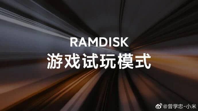 Xiaomi, Akıllı Telefonlar İçin RAMDISK'i Tanıttı; Oyun Performansını Önemli Ölçüde Arttırıyor