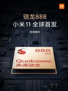 Bir Xiaomi Yöneticisi, Şirketin Yeterli Miktarda Mi 11 Hissesine Sahip Olacağını Söyledi