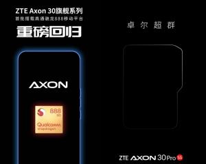 Samsung'tan ZTE Axon 30 Pro İçin 200 Megapiksel Sürprizi Geldi!