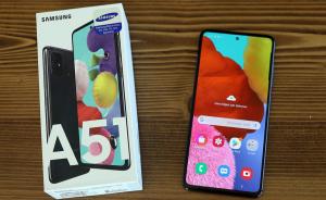 Samsung Galaxy A51 İçin Beklenen Güncelleme Geldi!