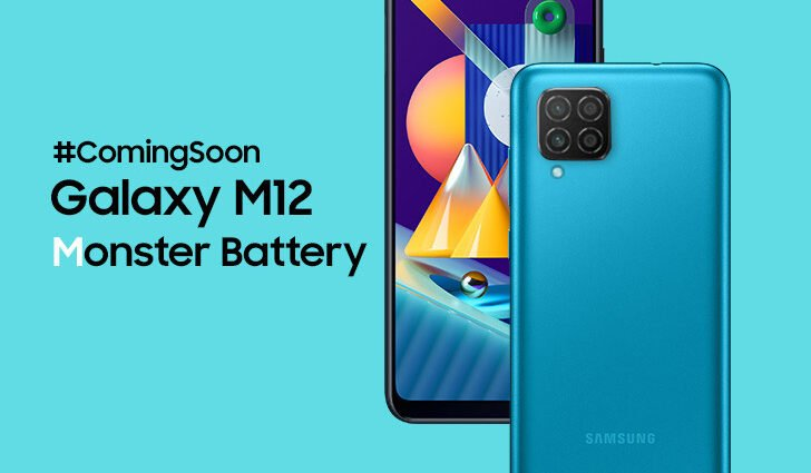 Samsung Galaxy M12 Üçlü Kamera detayları ve Duvar Kağıtları sızdırıldı 2021