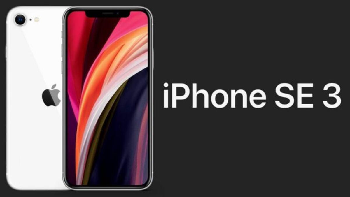 Apple iPhone SE 3, yükseltilmiş işlemci ve 5G desteğiyle gelecek yıl piyasaya sürülecek 2021
