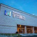 ByteDance, Xiaomi'nin eski CFO'su Shou Zi Chew'i CFO'su olmak için kaçırdı
