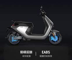 NineBot N70C, N90 ve N100 Elektrikli Bisikletler piyasaya sürüldü, fiyatlar 2999 Yen'den (~ 458 $) başlıyor