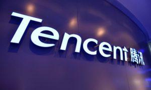 Tencent, İngiliz oyun geliştiricisi Sumo'yu 1.3 milyar dolarlık bir anlaşmayla satın aldı